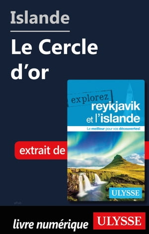 Islande - Le Cercle d'or by Jennifer Doré Dallas