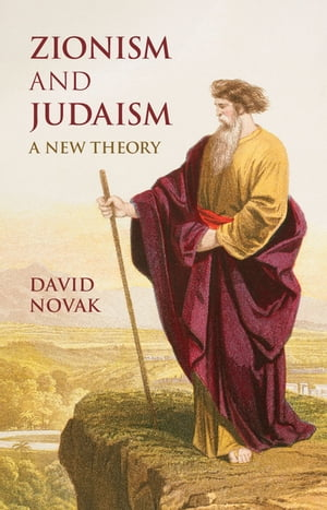 Zionism and Judaism A New Theory