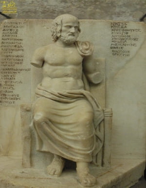 Complete works of Euripides by Anthony Martinez