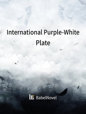 International Purple-White Plate: Volume 3