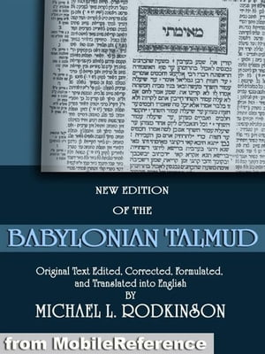 The Babylonian Talmud: All 20 Volumes (Mobi Classics)