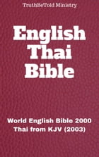 English Thai Bible No2: World English Bible 2000 - Thai from KJV (2003) by TruthBeTold Ministry