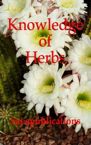 Knowledge of Herbs