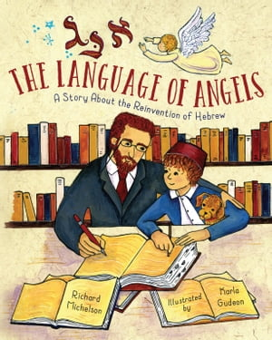 The Language of Angels A Story About the Reinvention of Hebrew