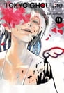Tokyo Ghoul: re, Vol. 11 Cover Image