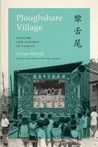 Ploughshare Village: Culture and Context in Taiwan