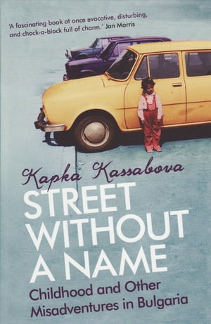 Street Without A Name Childhood And Other Misadventures In Bulgaria