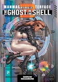 The Ghost in the Shell 2.0 6b7b4f2a-a399-4a69-90a5-ae434818465a