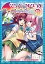 To Love Ru Darkness Vol. 5 Cover Image
