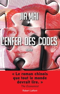 L'Enfer des codes