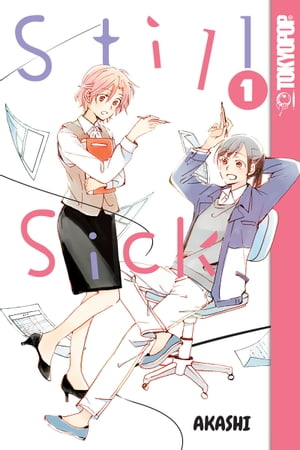 Still Sick, Volume 1 by Akashi