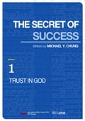 9788994991917 - MICHAEL Y. CHUNG: The Secret of Success 1 - 도 서