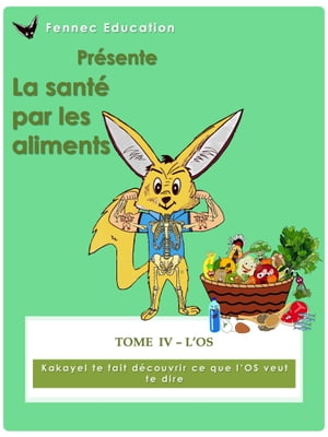 L'Os de Fennec Education LLC