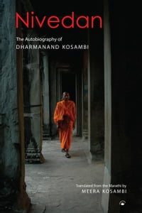 Nivedan: The Autobiography of Dharmanand Kosambi