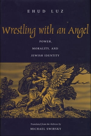 Wrestling with an Angel: Power, Morality, and Jewish Identity by Michael Swirsky