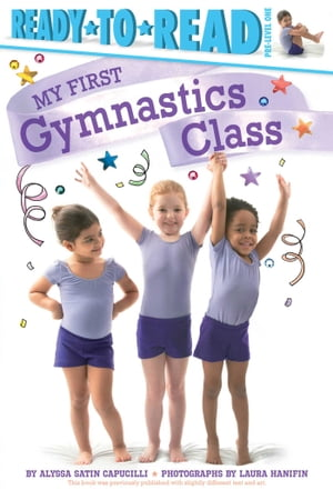 My First Gymnastics Class With Audio Recording
