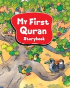 My First Quran: My First Quran Storybook by Saniyasnain Khan