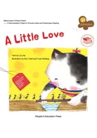 A Little Love by Lü Lina