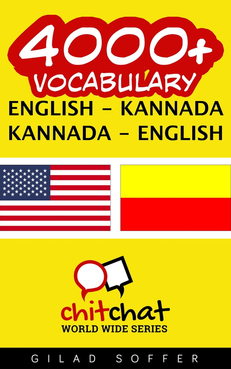 4000+ Vocabulary English - Kannada