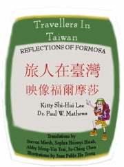 Travellers in Taiwan (旅人在臺灣 ) Reflections of Formosa ( 映像福爾摩莎) ebook by Shi-Hui Lee, Paul Mathews