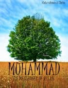 Muhammad the Messenger of Allah ebook by Abdurrahman Al Sheha