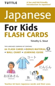 Tuttle Japanese for Kids Flash Cards (CD) - [Includes 64 Flash Cards, Downloadable Audio , Wall Chart & Learning Guide] ebook by Timothy G. Stout