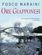 Ore giapponesi eBook by