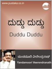 Duddu Duddu ebook by Yandamoori Veerendranath