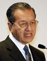 Look East Policy Interest During Dato' Seri Dr. Mahathir Mohamad Era ebook by Uqbah Iqbal