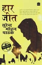 Haar Jeet ebook by Surender Mohan Pathak