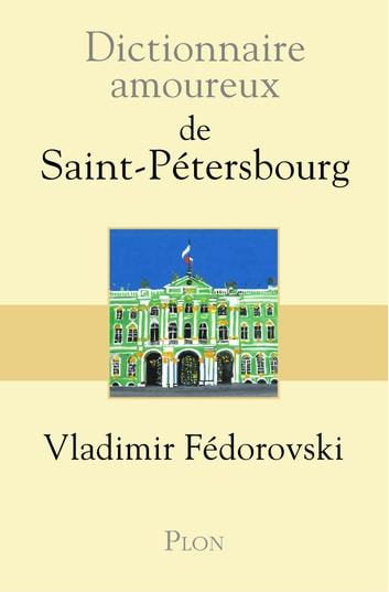 Dictionnaire amoureux de Saint-Pétersbourg ebook by Vladimir FÉDOROVSKI