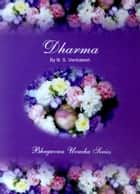 Dharma ebook by N. S. Venkatesh