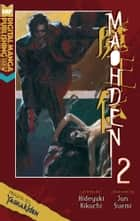Maohden Vol. 2 (Novel) ebook by Hideyuki Kikuchi, Jun Suemi
