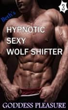 Beth's Hypnotic Sexy Wolf Shifter - Part 3 - Book 3 of 'Beth's Hypnotic Sexy Wolf Shifter' ebook by Goddess Pleasure