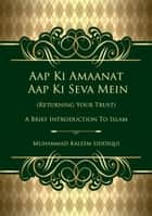 Returning Your Trust - A brief Intorduction to Islam ebook by Muhammad Kaleem Siddiqui,Safia Iqbal (Translation)