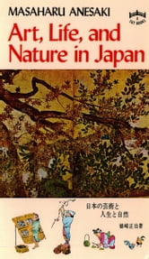 Art, Life, and Nature in Japan ebook by Masaharu Anesaki