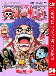 ONE PIECE カラー版 56 ebook by 尾田栄一郎