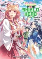 The Rising of the Shield Hero Volume 13 ebook by Aneko Yusagi