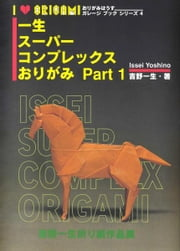 Issei Super Complex Origami Part 1 ebook by Issei Yoshino