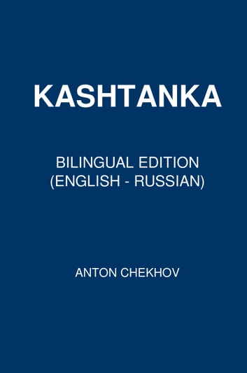 Kashtanka - Bilingual Edition (English - Russian) ebook by Anton Chekhov