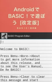 AndroidでBASIC!で遊ぼう![改訂版」 - AndroidタブレットでBASICプログラミング♪ ebook by Kobo.Web.Store.Products.Fields.ContributorFieldViewModel