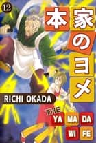 THE YAMADA WIFE - Volume 12 ebook by Richi Okada