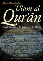 Ulum al Qur'an - An Introduction to the Sciences of the Qur'an (Koran) ebook by Ahmad Von Denffer