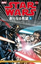 Star Wars A New Hope Vol. 3 ebook by George Lucas, Hisao Tamaki