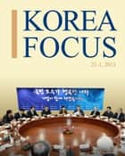 Korea Focus - January 2013 ebook by The Korea Foundation