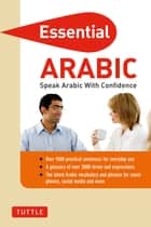 Essential Arabic ebook by Fethi Mansouri