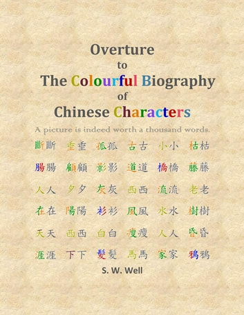 Overture to The Colourful Biography of Chinese Characters - The Complete Introduction to Chinese Language, Characters, and Mandarin ebook by S. W. Well