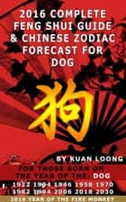 2016 Dog Feng Shui Guide & Chinese Zodiac Forecast ebook by Kuan Loong