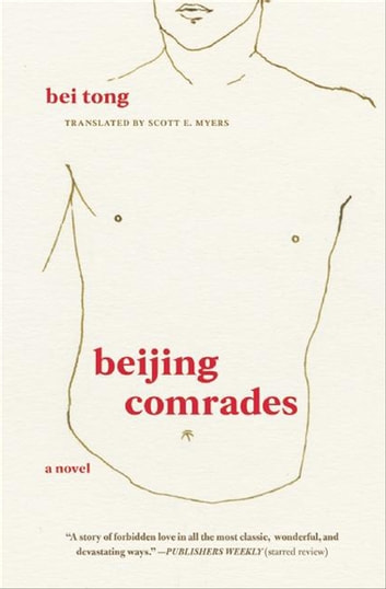 Beijing Comrades - A Novel ebook by Bei Tong