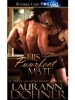 His Purrfect Mate (Mating Heat, Book Two)